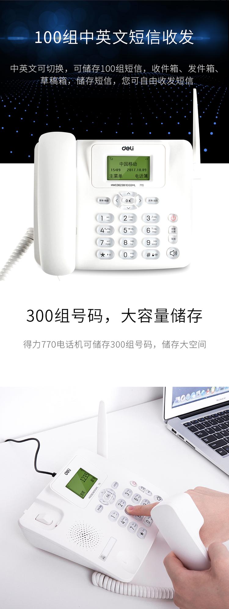 770-12.jpg